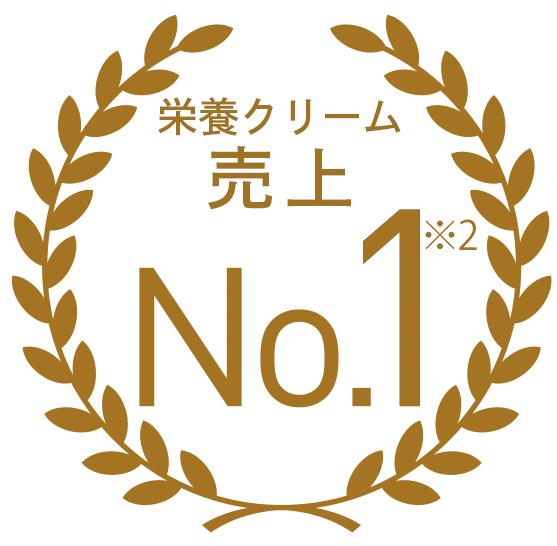 売上 No.1