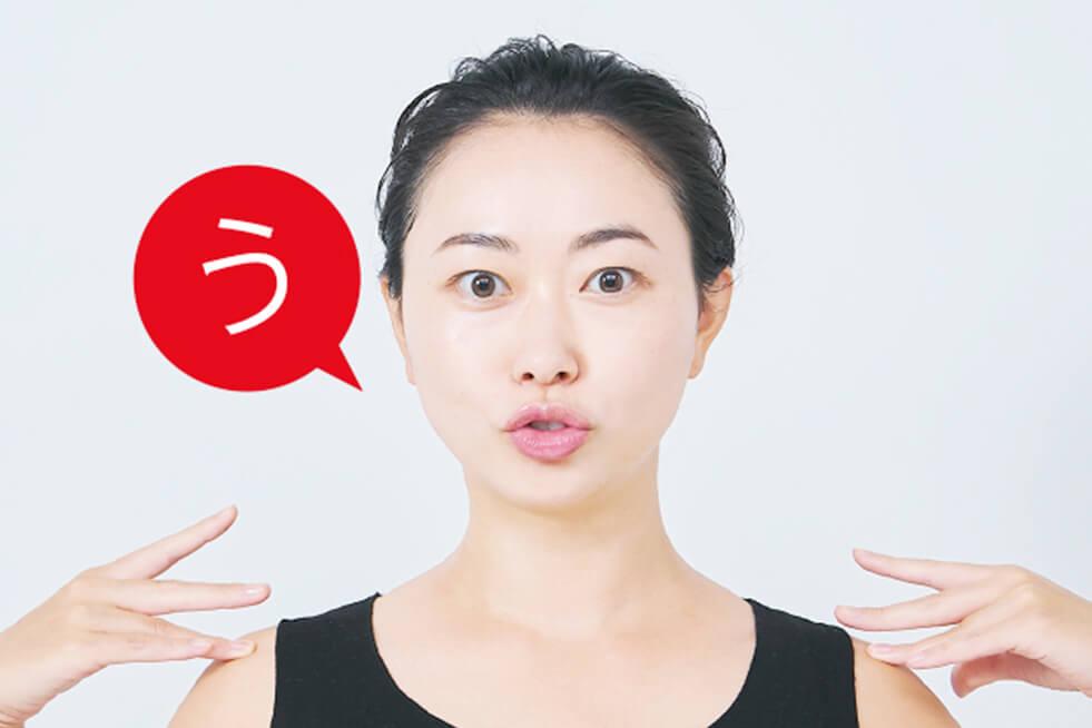目の下のたるみやおでこのシワを予防!表情筋を鍛えるワークアウト4選