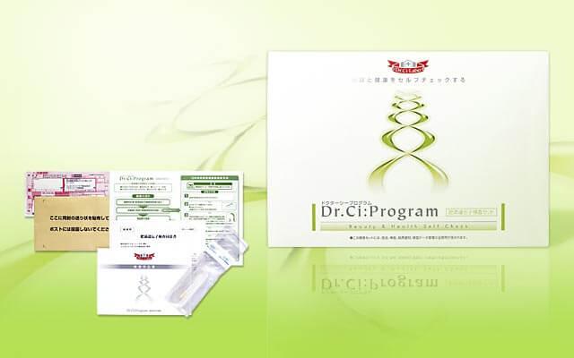 Dr.Ci:Program 肥満遺伝子検査セット